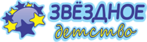 Логотип Звездное детство